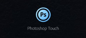 Tuto Détourage et Incrustation dans Photoshop Touch Photoshop