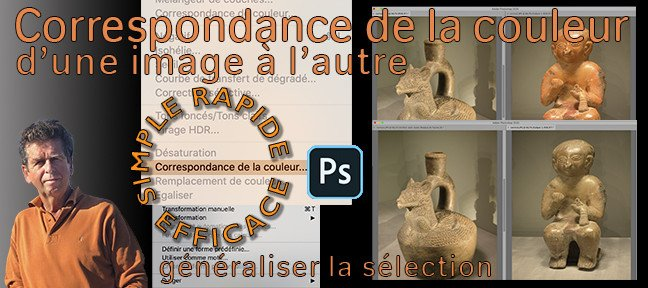 Photoshop : Correspondance de la couleur