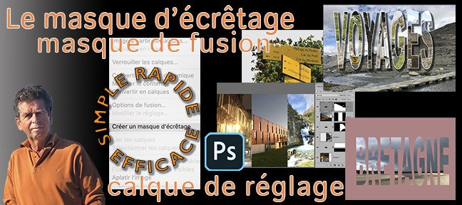 Tuto Le masque d'écrêtage Photoshop